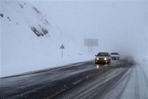 بارش برف و باران در برخی استانها/ رانندگان مجهز باشند