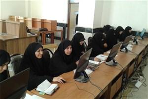 آغازدوره آموزشی مهارت های فضای مجازی در حوزه علمیه خواهران