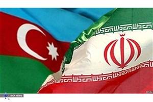 افزایش 30 درصدی مبادلات تجاری ایران و آذربایجان