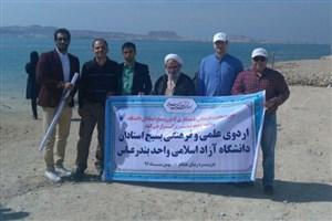 اردوی علمی، فرهنگی اساتید بسیجی دانشگاه آزاد اسلامی واحد بندرعباس به جزیره هنگام
