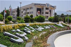 چهارمین جشنواره فناوری نانو دانشگاه آزاد اسلامی برگزار می شود