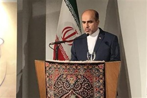 رشد 62 درصدی روابط تجاری ایران با اروپا در سال 2017