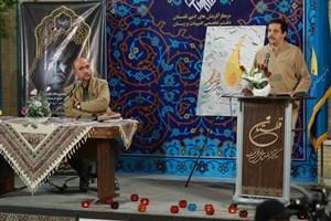 محفل شعر فجر  اصفهان برگزار شد