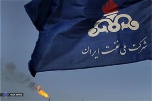 صنعت نفت در چهار فصل