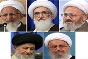 دعوت مراجع تقلید و نهادهای حوزوی برای حضور یکپارچه در راهپیمایی 22 بهمن
