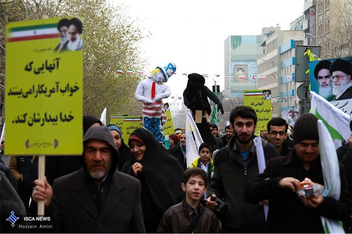 راهپیمایی یوم الله ٢٢ بهمن -2