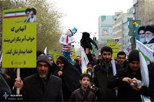 نقش مردم در شکل گیری و تداوم انقلاب اسلامی