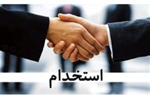 استخدام 20 هزار نیرو در وزارت بهداشت+جزییات