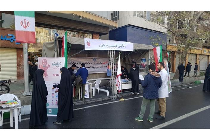 غرفه پایش سلامت بسیج دانشجویی دانشگاه علوم پزشکی تهران در راهپیمایی ۲۲ بهمن
