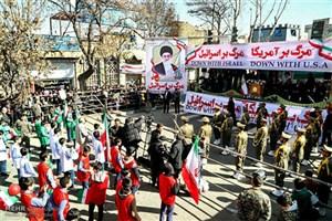 راهپیمایان ۲۲ بهمن، تحت پوشش بیمه قرار گرفتند