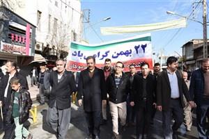حضور گسترده دانشگاهیان دانشگاه آزاد اسلامی بوکان در راهپیمایی 22 بهمن