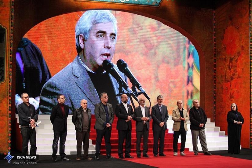 اختتامیه سی و ششمین جشنواره فیلم فجر