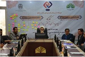 دانشگاه چمران میزبان کارگاه «از ایده پردازی تا نظریه پردازی» شد