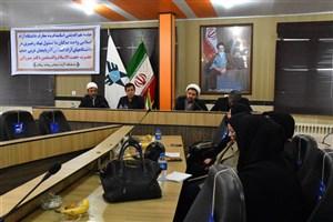 جلسه هم اندیشی اساتید گروه معارف دانشگاه آزاد اسلامی بوکان برگزار شد