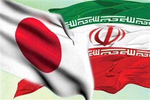 تبادل تفاهمنامه همکاری تهران و ژاپن برای ارتقای اندازه گیری آلودگی هوا
