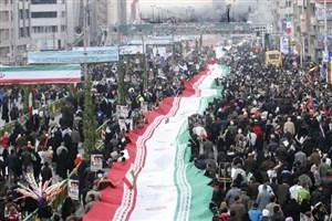 مسیرهای دوازدهگانه راهپیمایی یومالله بیست و دوم بهمن سال ۱۳۹۷