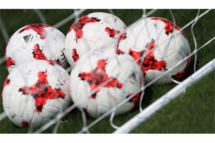 فدراسیون فوتبال در خصوص ارسال اساسنامه فدراسیون فوتبال به فیفا اطلاعیه ای را صادر کرد