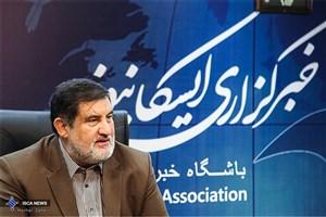 آمادهباش سازمان مدیریت بحران کشور برای مراسم اربعین حسینی