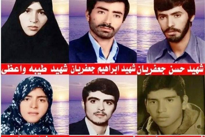دیدر مادر 6 شهید- اصفهان
