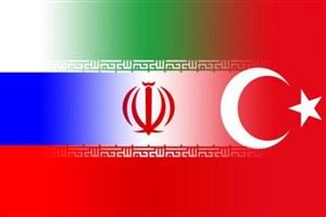 دیدار وزیران خارجه ایران، روسیه و ترکیه درباره سوریه