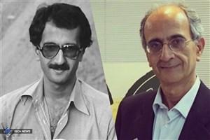 استاد دانشگاهی که به جاسوسی اعتراف کرد / کاووس سید امامی را بیشتر بشناسید