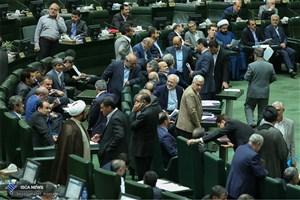 مجلس لایحه CFT را اصلاح کرد