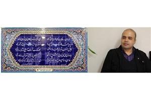 احساس غرور و افتخار به زبان فارسی، مهمترین دلیل برای ساخت این آهنگ بود+ صوت