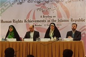 Tehran Hosts Session on Iran's Human Rights Achievement