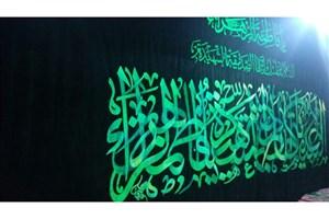 نمایشگاه «فاطمیه» در ایام شهادت حضرت زهرا(س) برگزار می شود