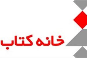 سایت  اهالی قلم  از فردا راه اندازی می شود