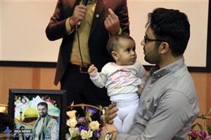 تجلیل  از دردانههای  مدافعان حرم در دانشگاه آزاد اسلامی همدان