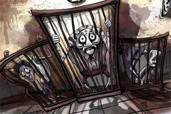 جایزه بهترین انیمیشن جشنواره لارگو به «آدم خانگی» رسید