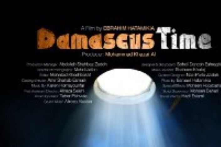 اولین نمایش خارجی فیلم حاتمی کیا در برلین