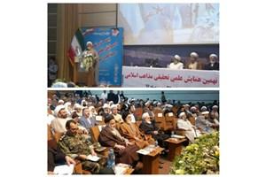 تمام آنچه در همایش تقریب مذاهب اسلامی در سیستان و بلوچستان گذشت