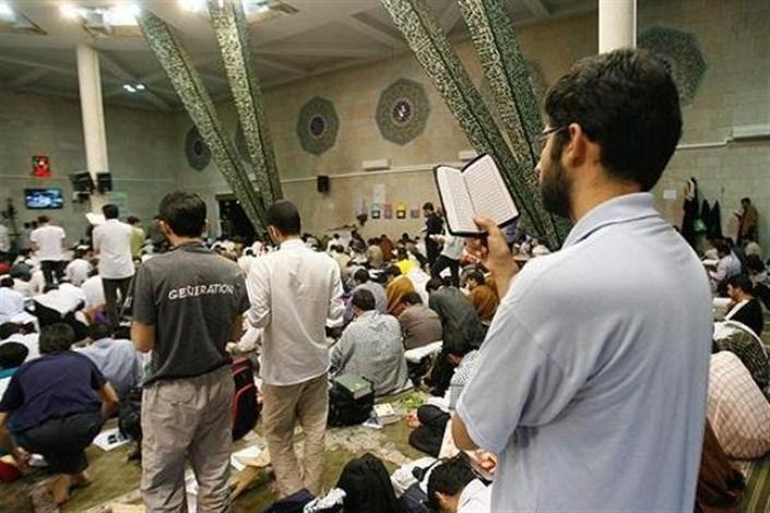 آغاز ثبت نام اعتکاف دانشجویی مسجد دانشگاه تهران