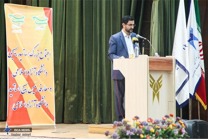 بیش از 50 هزار استاد بسیجی در کشور داریم  / دانشگاه آزاد اسلامی دارای نیروی انسانی بسیار قوی و متعهد است