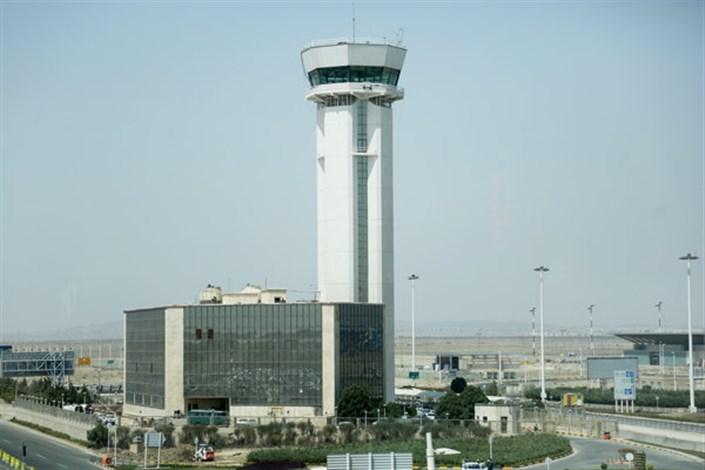 فرودگاه امام