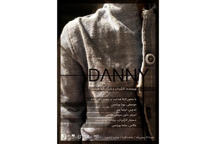 نمایش Danny از چهارمین دوره جشنواره «میکرو لیو» به روی صحنه می رود