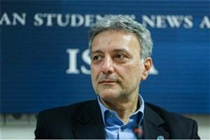 تدوین آیین نامه ترفیع اساتید دانشگاه تهران
