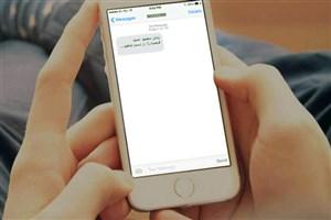 توضیحات سازمان تنظیم مقررات درباره تبلیغاتی پیامکی