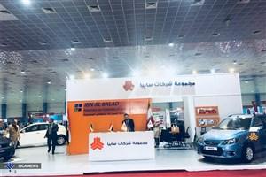 استقبال عراقی ها از خودروهای سایپا