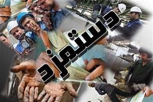نشست تعیین مزد ۹۷ آغاز شد/چشم ۱۳میلیون کارگر به شورای عالی کار