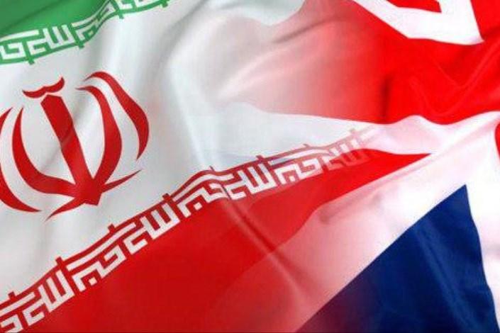 افزایش چشمگیر واردات از انگلستان/ انگلیسی ها یازدهمین کشور وارد کننده کالا به ایران + جدول