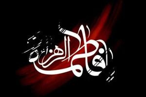 برگزاری عزاداری ایام فاطمیه در دانشگاه صنعتی شریف