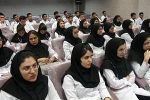 ماموریت محور شدن دانشگاه های کوچک علوم پزشکی