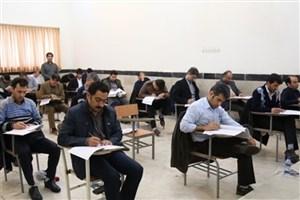 برگزاری  آزمون زبان انگلیسی EPT در دانشگاه آزاد اسلامی کرمانشاه