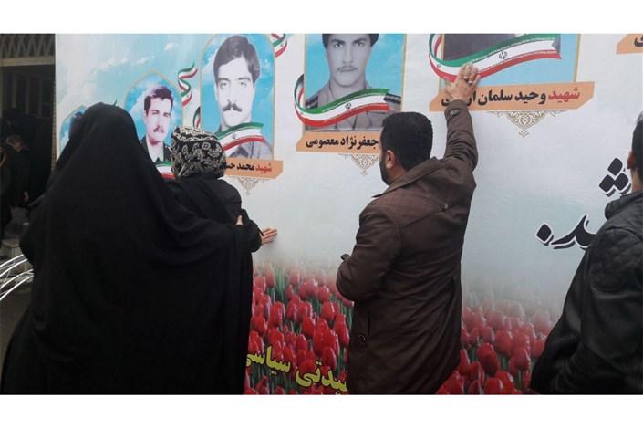 تشییع جنازه 14 شهید دفاع مقدس  نیروی انتظامی در ایام فاطمیه