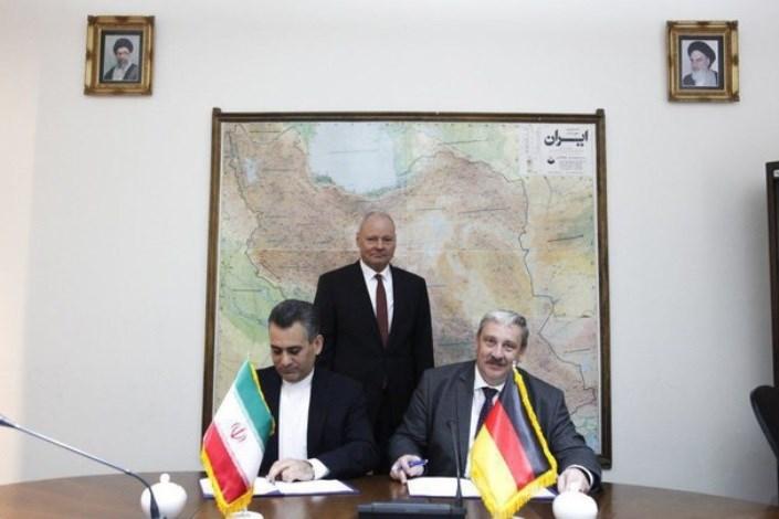 سند همکاری ایران و آلمان در زمینه ایمنی هسته ای امضا شد