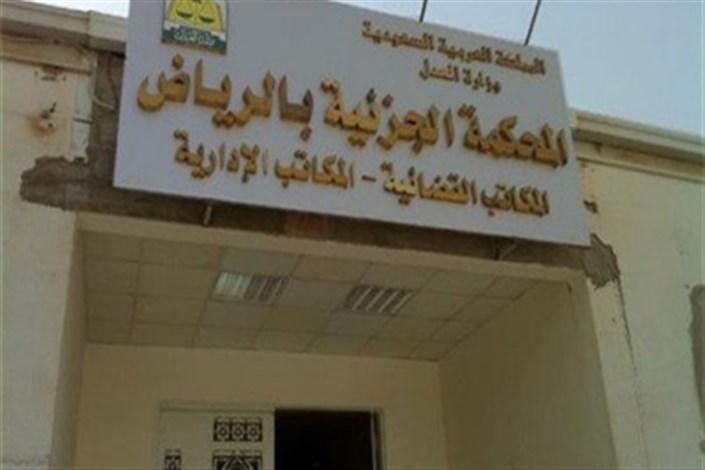عربستان مصری های مقیم این کشور را  محاکمه می کند