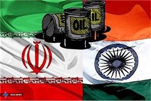 رایزنی هند با آمریکا درباره تحریم نفتی ایران